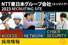 NTT-ME 2016 RECRUITING SITE 採用情報
